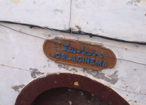 image of old cinema sign on old building